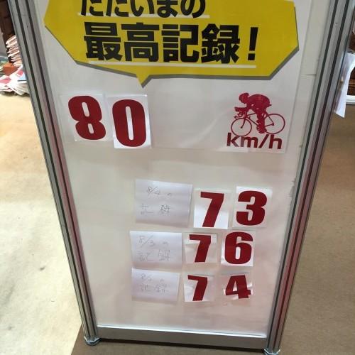 蜀咏悄 2015-08-05 16 20 48